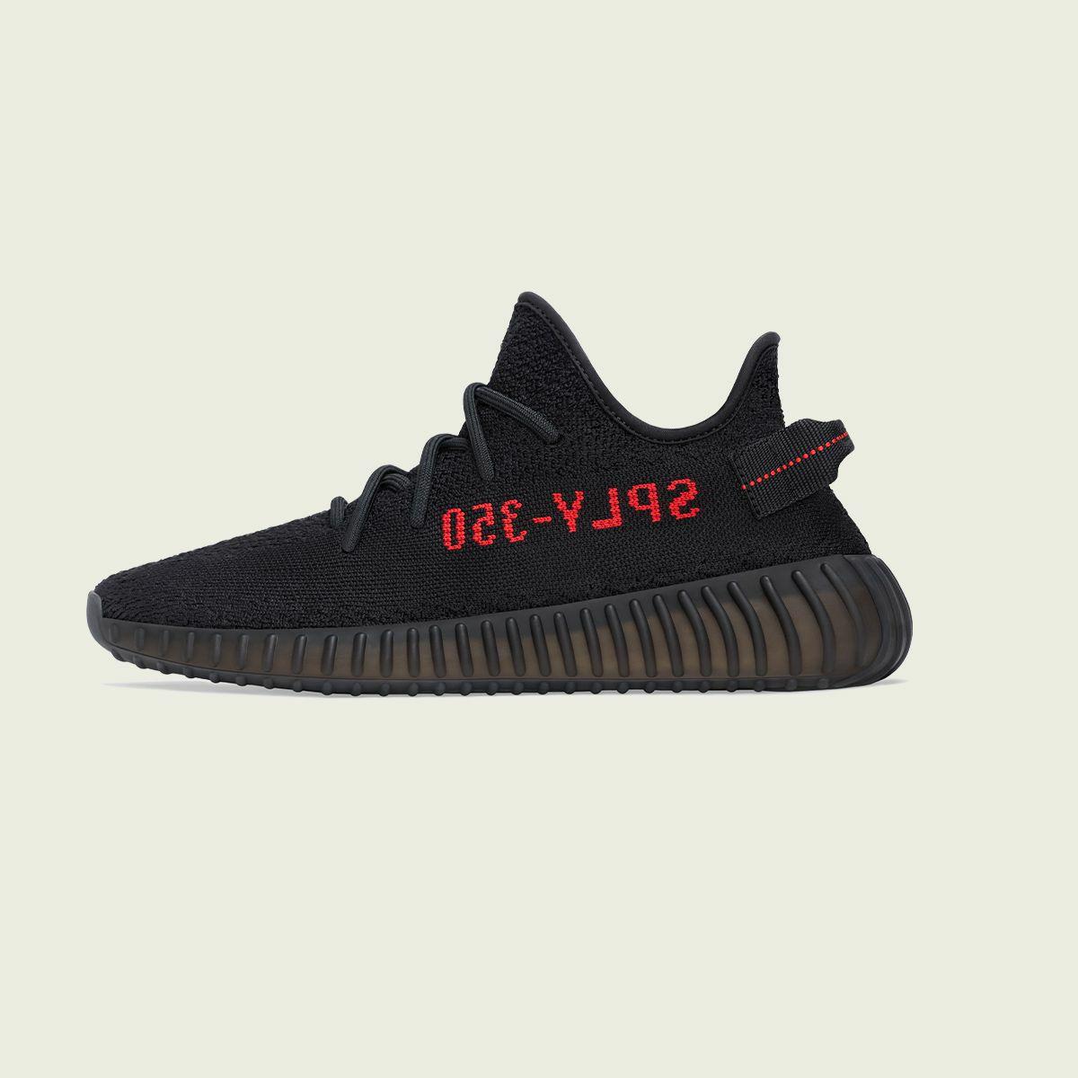 adidas YEEZY BOOST 350 V2 CORE BLACK